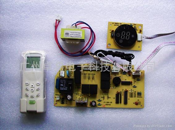 圓屏冷暖空調控制器控制板 1