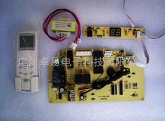 數碼冷暖空調控制器控制板