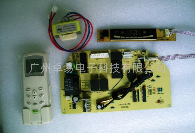 518長屏冷暖空調控制器控制板 1
