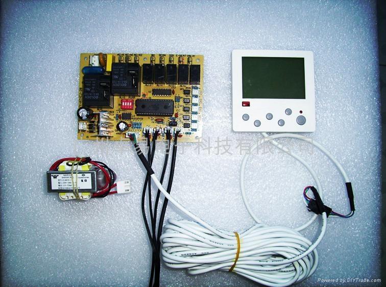 家用热水器热泵控制板 1