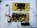暖風機控制器控制板