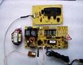 除濕機控制器控制板