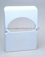 Sell Disposable Toilet Seat Cover Plastic Dispenser