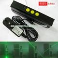 FU-DGLP200 two head green lighting laser sword