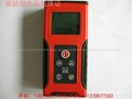 FU-PD-56 constructions measure distance tools 60meter