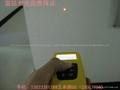 FU-PD-23 FU laser distance meter 40M