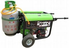 LPG generator set CC5000-LPG-T2