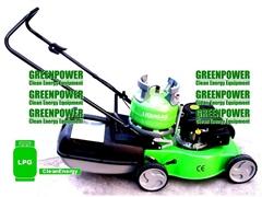 LPG Lawn Mower, 18 inch
