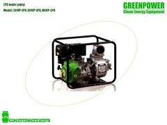 LPG water pump 4inch