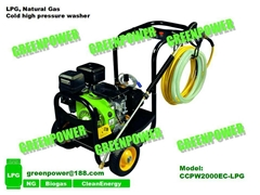 LPG cold water high pressure washer CCPW2000EC-LPG