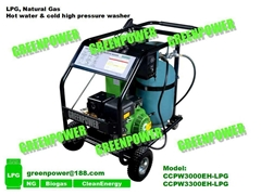 LPG hot water and cold water high pressure washer CCPW3000EH-LPG
