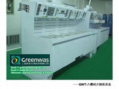 Greenwas Ultrasonic cleaning machine