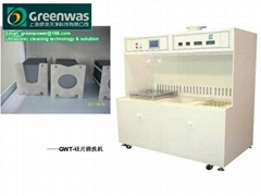 Greenwas Industrial ultrasonic cleaning machine