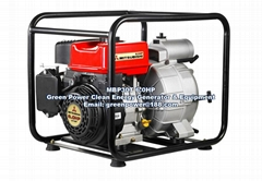 Mitsubishi gasoline water pump MBP30T