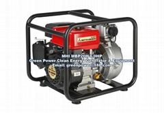 Mitsubishi gasoline water pump MBP20H