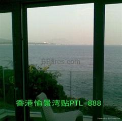 香港愉景湾防UV贴膜工程