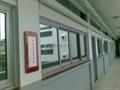 爱礼信中学防UV隔热膜工程