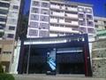 Solar control film of Shop in Happy Valley