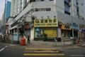 香港地产公司防UV紫外光贴膜