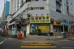 香港地產公司防UV紫外光貼膜