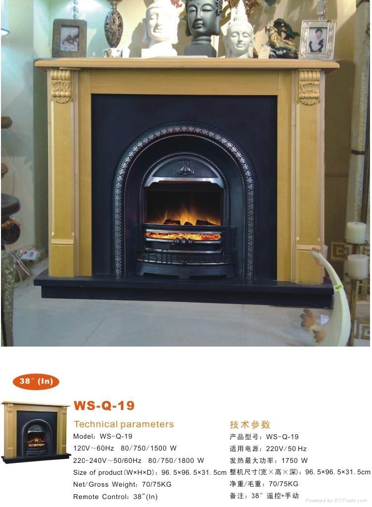 酒店电子壁炉 WS-Q19