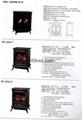 U系列电壁炉及案例