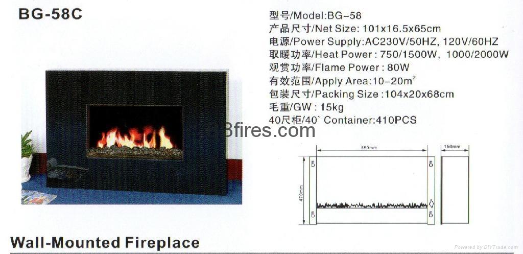 (现货)BG挂墙式电壁炉 19