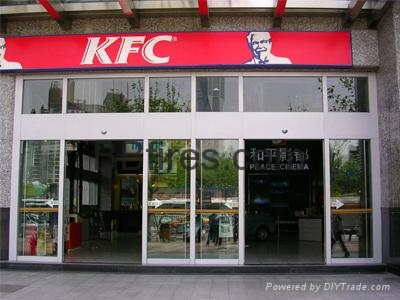 瑞士餐廳及肯德基3M 隔熱膜案例