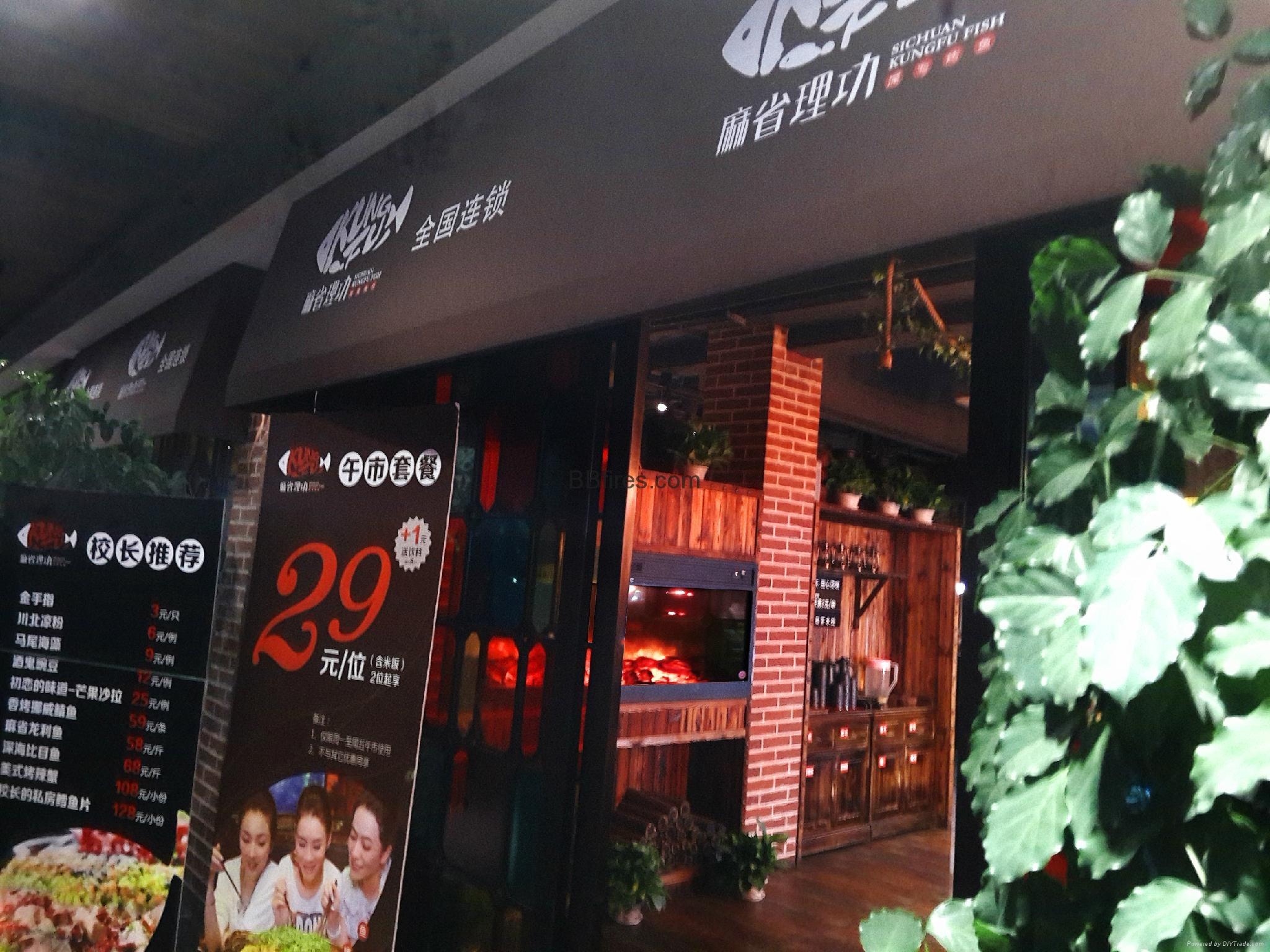 上海麻省理工餐庁