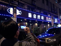 Restaurant in Shanghai
