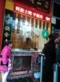 经济(现货)壁炉SD系列及九龙塘豪宅案例