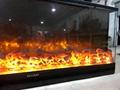 柴堆及三边观火案例 19