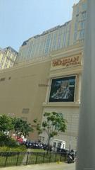 金沙巴黎人地面、三樓六台VIP賭廳3D壁爐