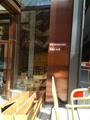 明德山 38号西边街 新地 3D壁炉
