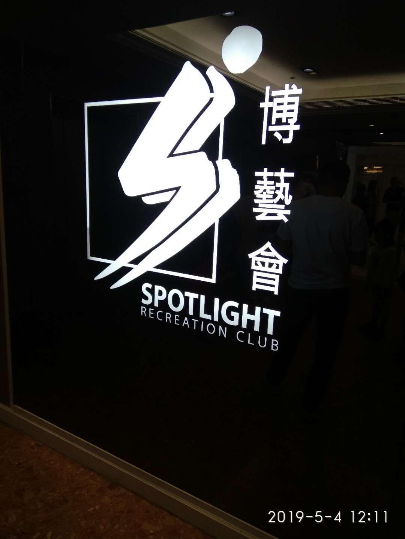 Job at Spotlight Recreation Club  & S Series Stock Fireplace heaters 4