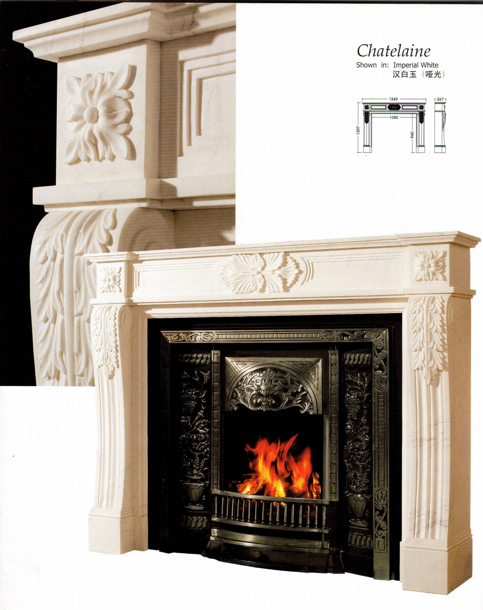 White Wooden fireplace combination(Mantel and heater) 3