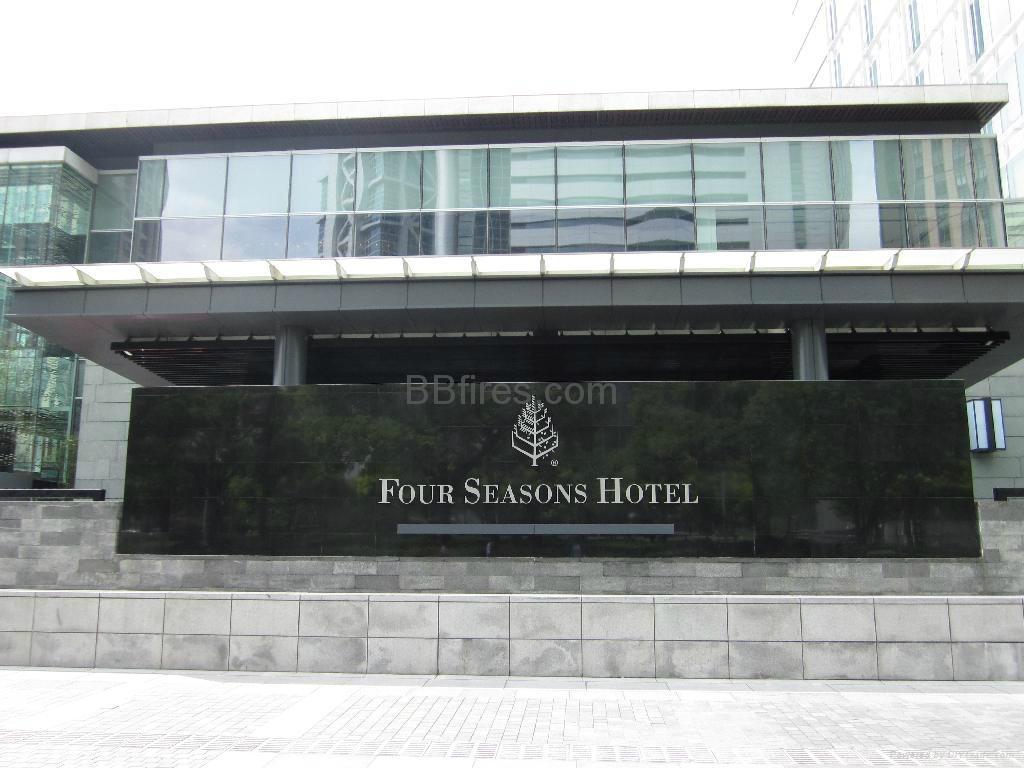 (上海四季酒店工程)