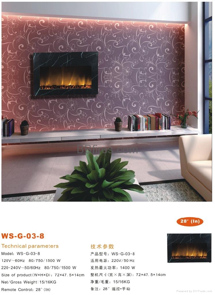 New WS Wall mount series fireplace   16