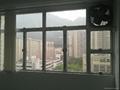 Solar Control Film Office project at Tuen Mun