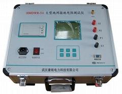 防雷专用大型地网接地电阻测试仪