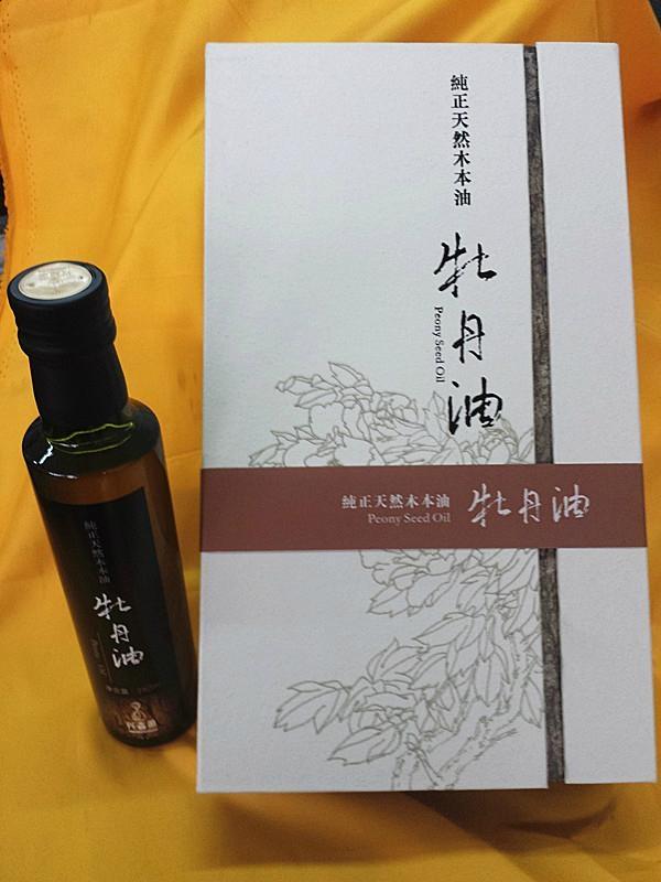 油用牡丹种子  牡丹苗子  牡丹籽 4