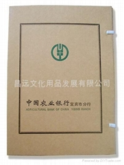 武汉进口纸档案盒科技盒会计盒人事档案干部夹照片档案凭证盒卷皮
