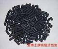 正森牌ZS-19型污水处理专用活性炭 1