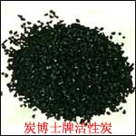正森牌ZS-18型黄金提取专用活性炭  1
