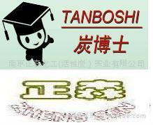 南京正森环保科技有限公司
