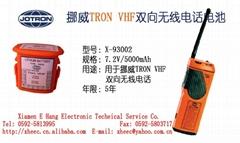 挪威TRON-VHF雙向無線電話鋰電池