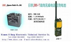 日本JHS-7雙向無線電話可充電池