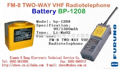 日本FM-8雙向無線電話鋰電池