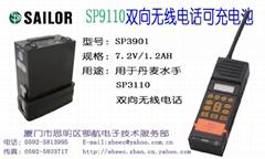 丹麥SP3110、SP9110雙向無線電話電池