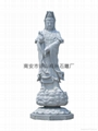 Drip stone Guanyin